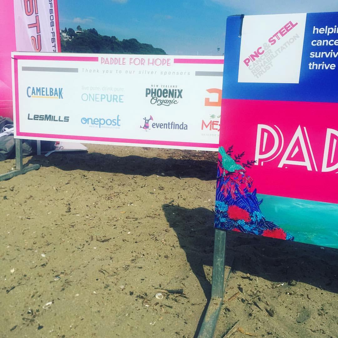 paddle-sponser
